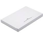 BRIEVENBUSBOX CLEVERPACK A5 230x160X26MM KARTON WT