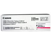DRUM CANON C-EXV 47 33K ROOD