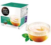 DOLCE GUSTO MARRAKESH TEA 16 CUPS / 8 DRANKEN